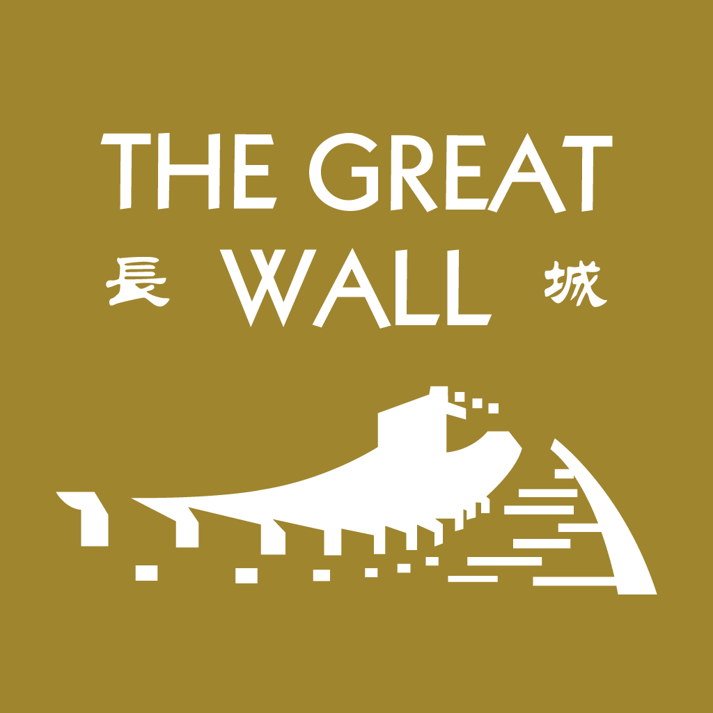 The Great Wall Online Takeaway Menu Logo