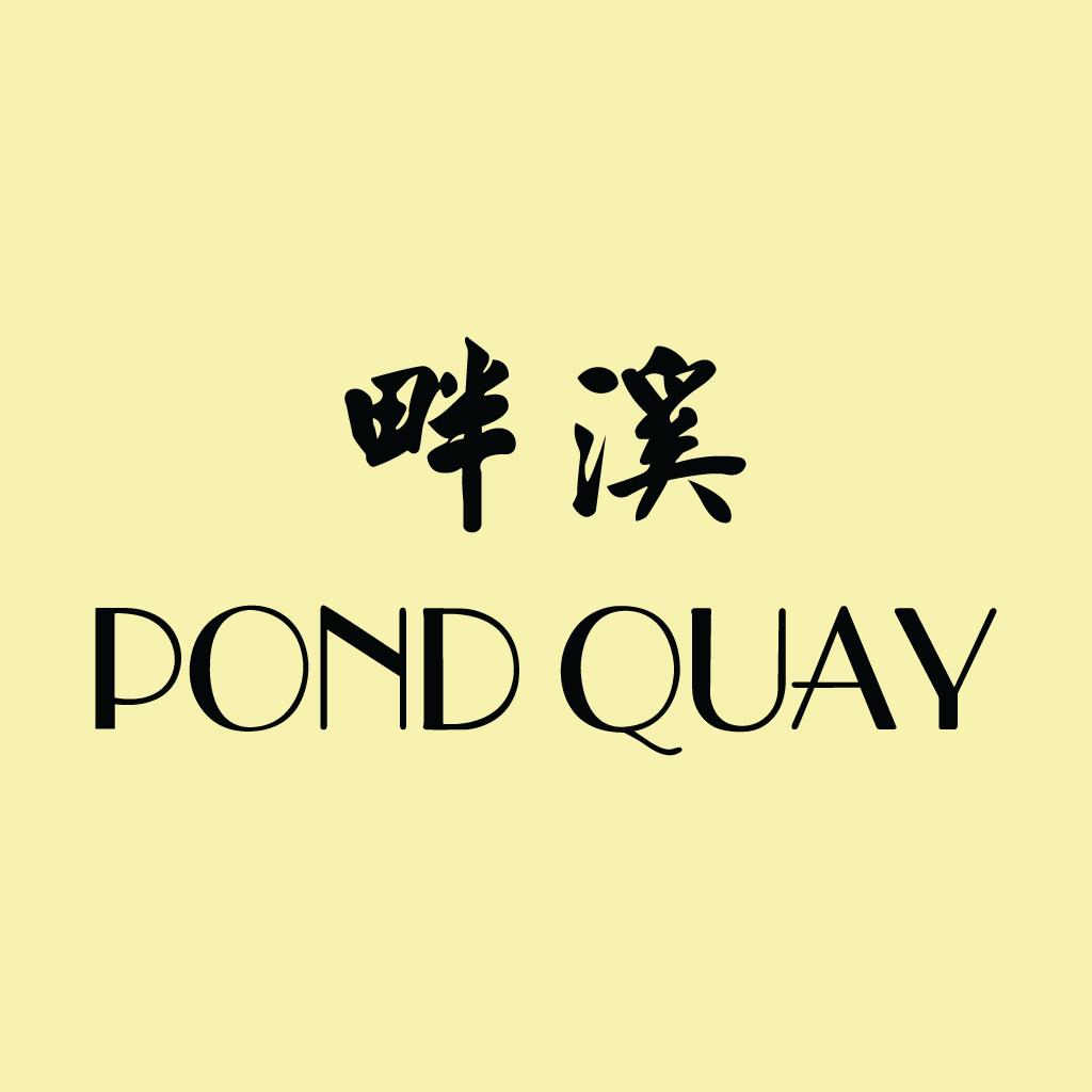 P Q Restaurant Online Takeaway Menu Logo