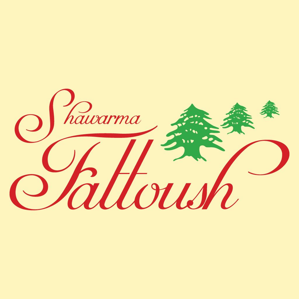 Shawarma Fattoush Takeaway Logo