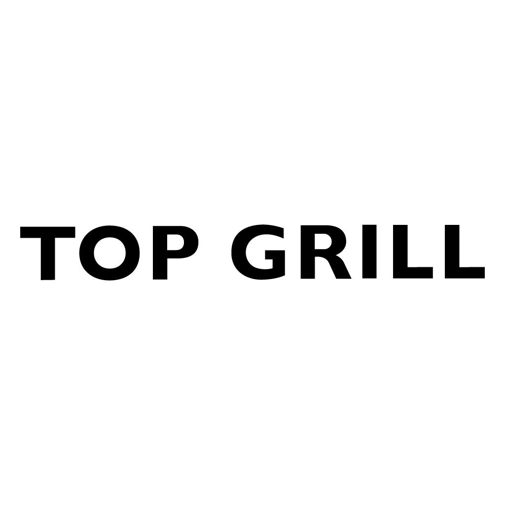 Top Grill Online Takeaway Menu Logo