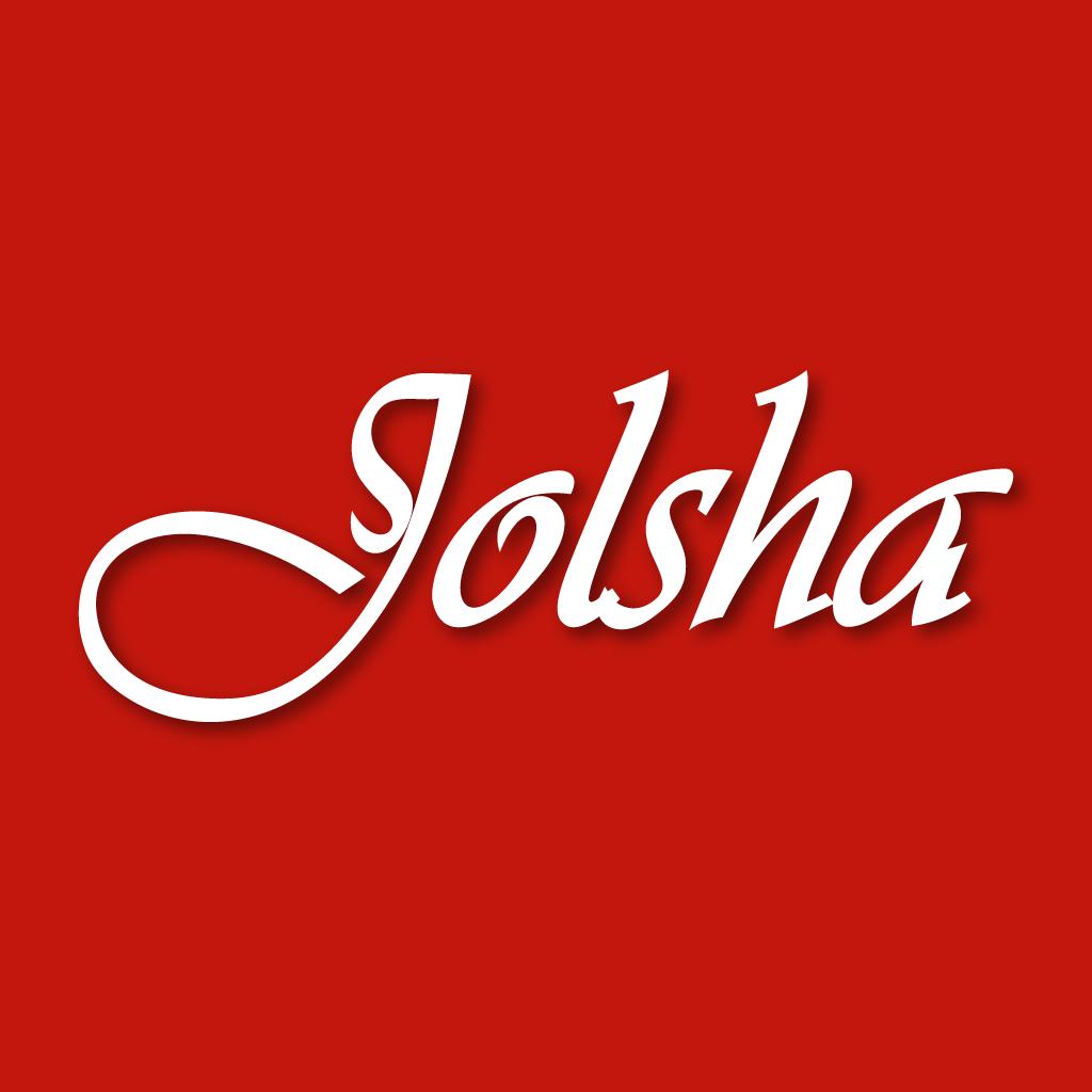 Jolsha Online Takeaway Menu Logo