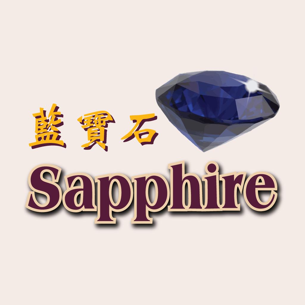 Sapphire Online Takeaway Menu Logo