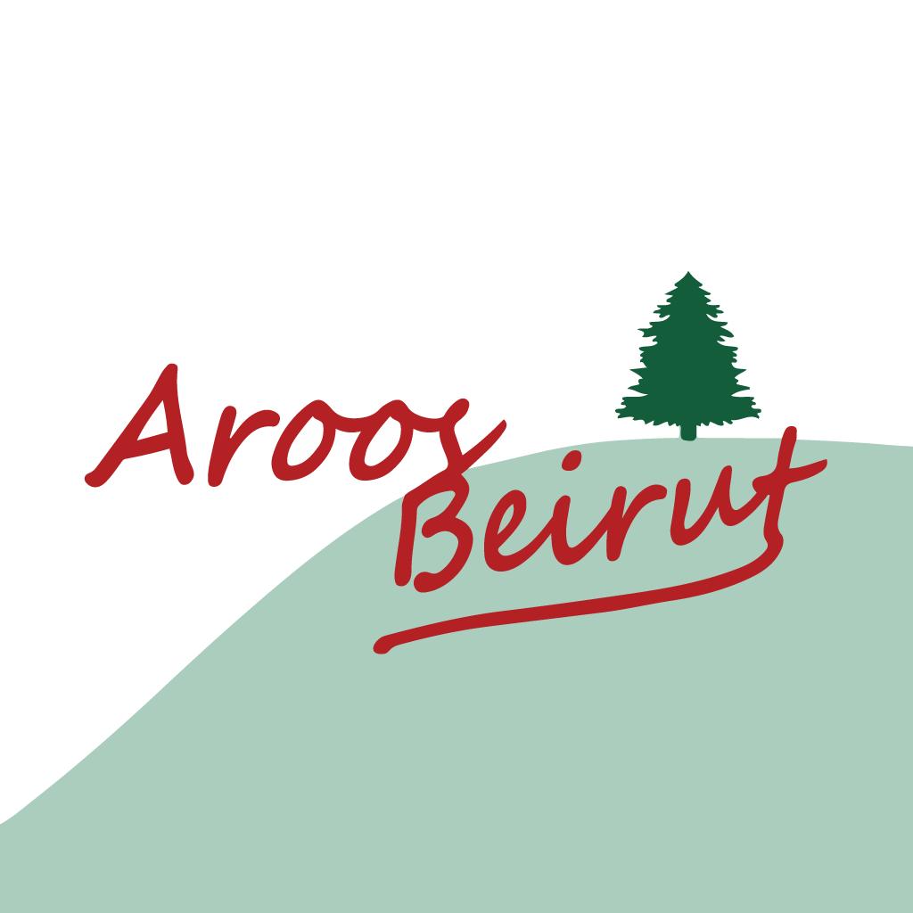 Aroos Beirut Online Takeaway Menu Logo