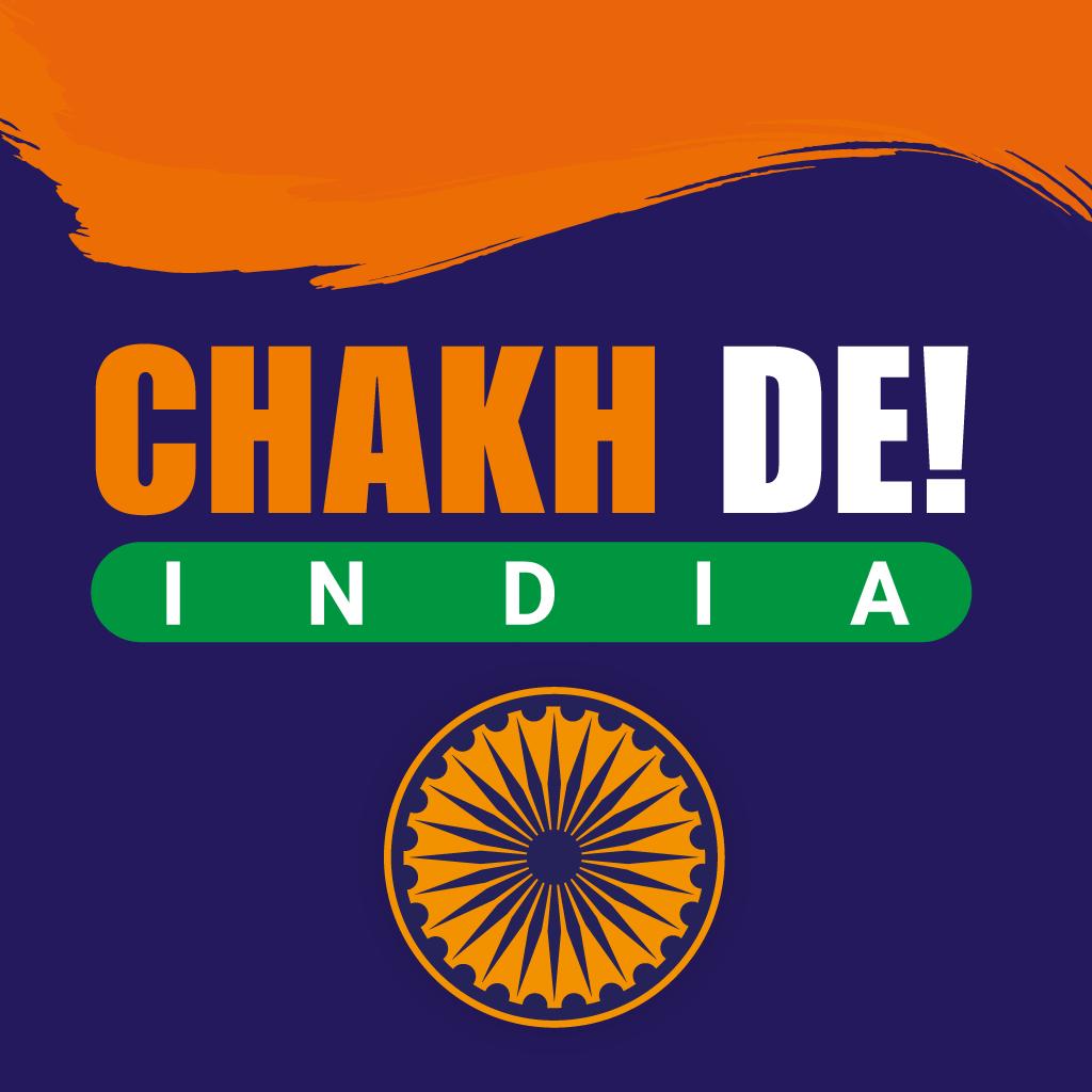 Gurkha Curry House Online Takeaway Menu Logo