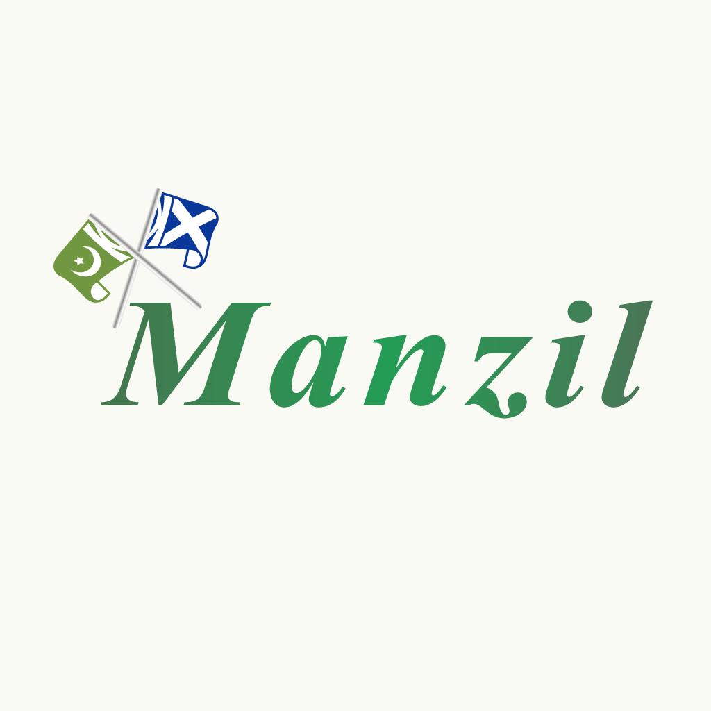 The Manzil Hamilton  Online Takeaway Menu Logo