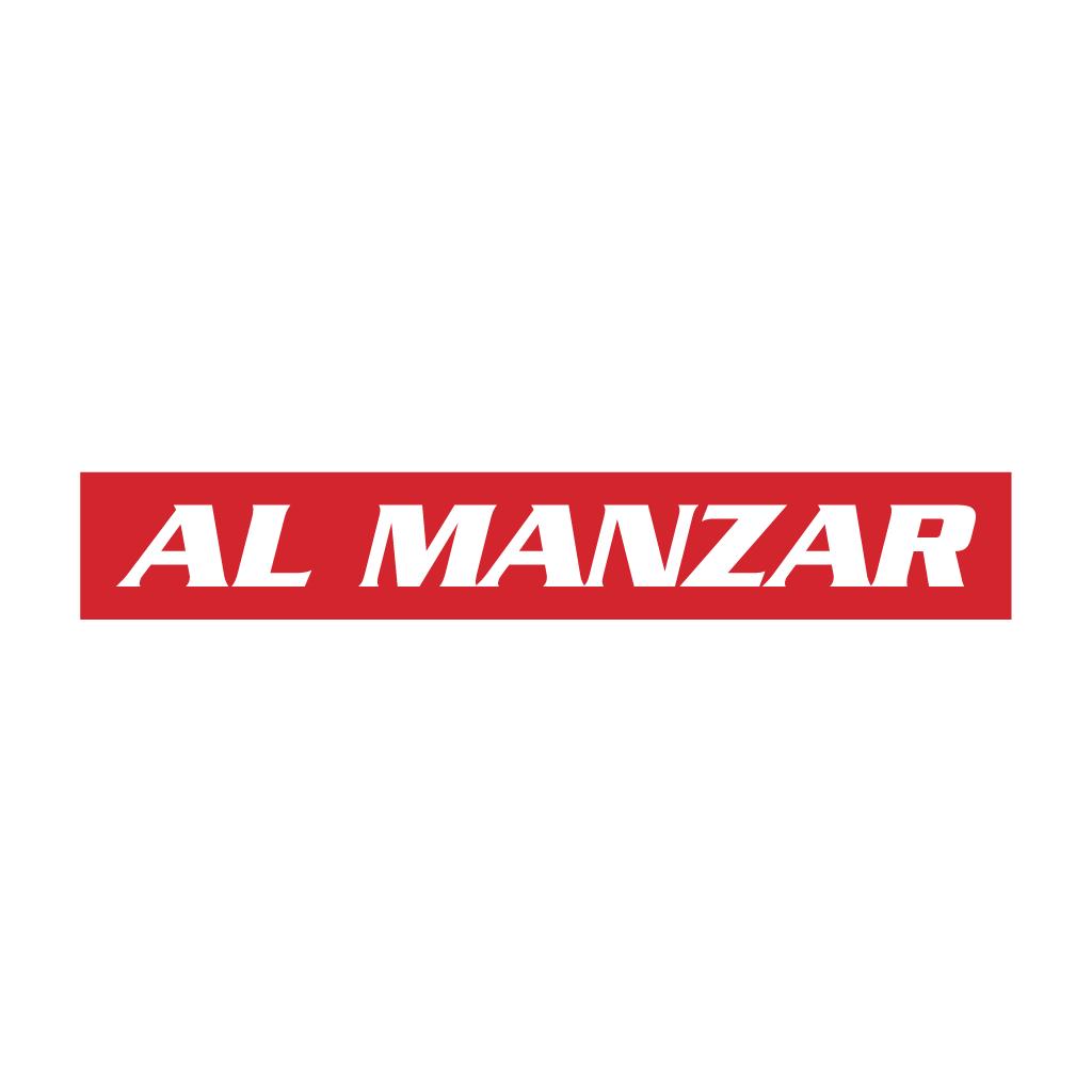 Al-Manzar Online Takeaway Menu Logo