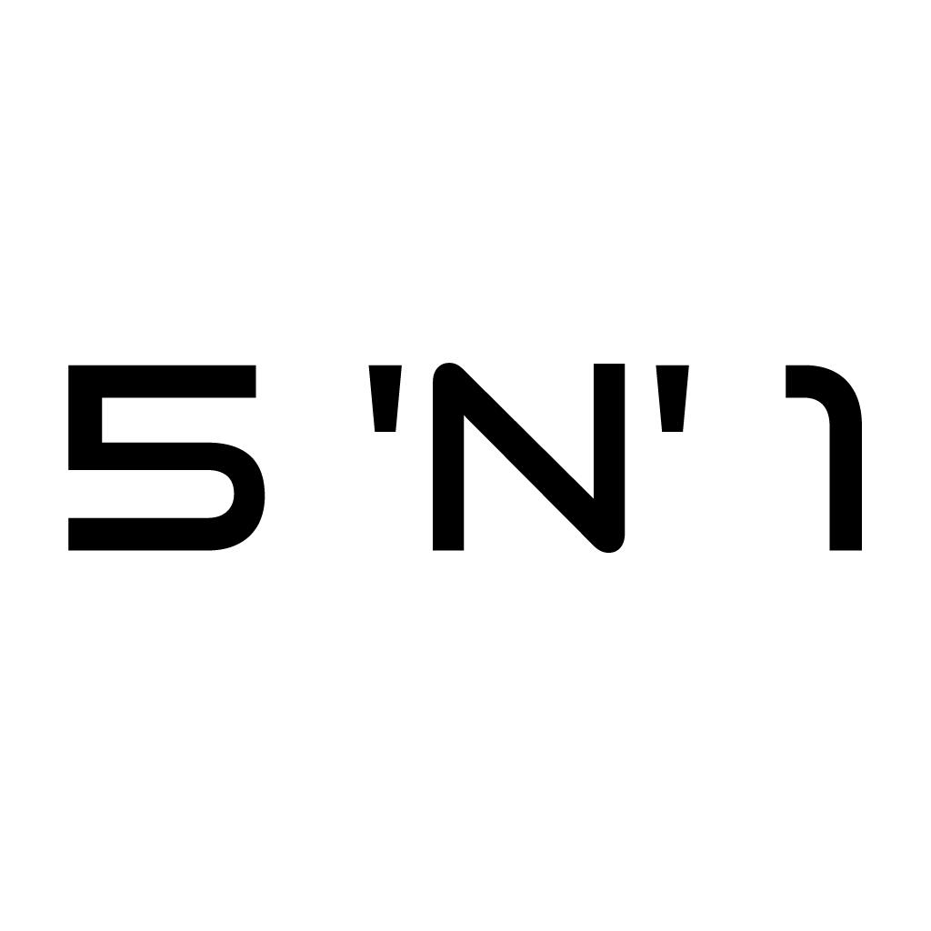 5 n 1 Online Takeaway Menu Logo