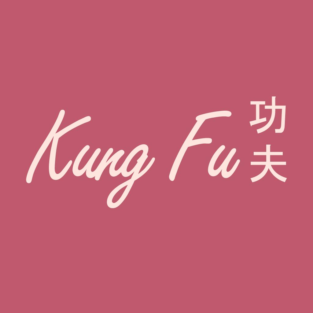 Kung Fu Online Takeaway Menu Logo