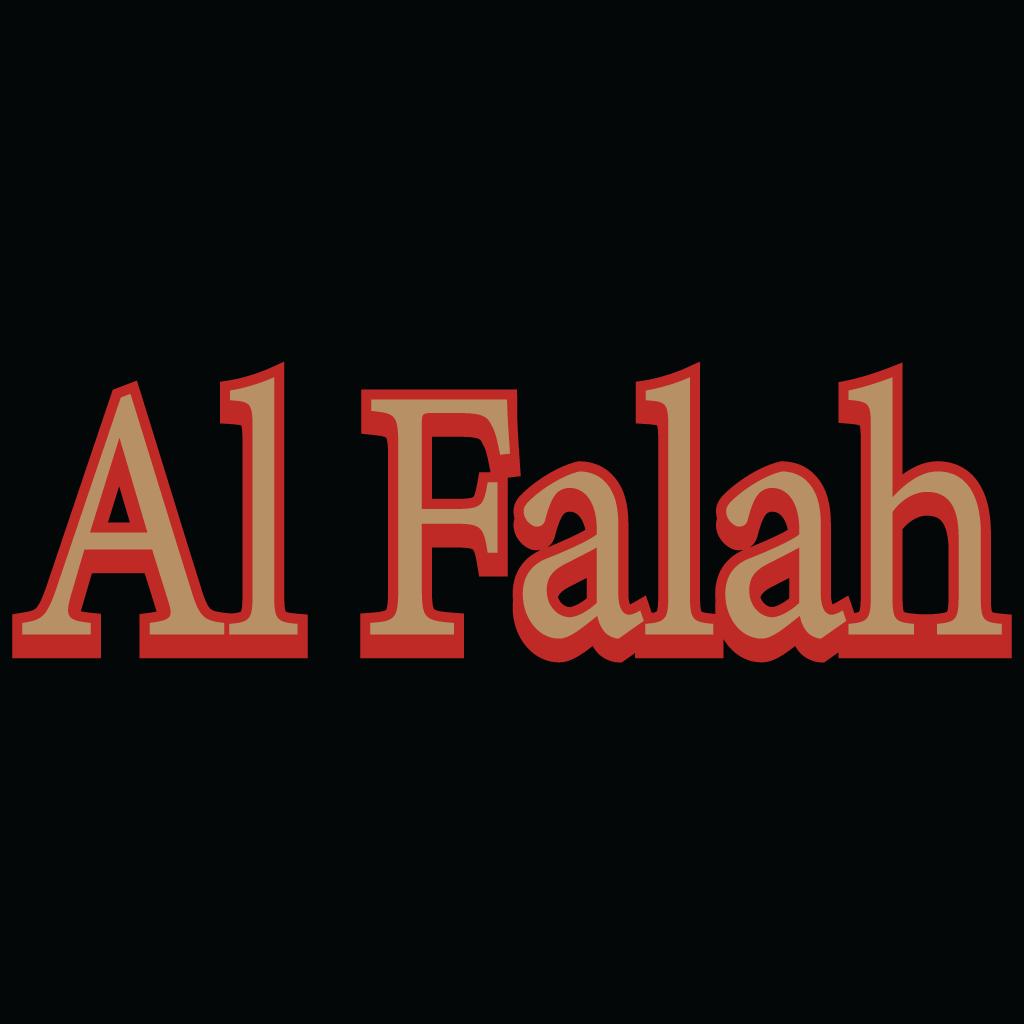 Al Falah Online Takeaway Menu Logo